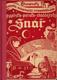 Obrázkový egyptsko-persko-chaldejský snář, sestavený na základě starých pramenů dle Artomidora Daldianose a Achmeta F. Serima, vykladače snů, doplněný nejnovějšími poznatky o významu snů
