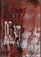 DG 307 - (texty z let 1973-1980)