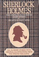 Sherlock Holmes Complete Illustrated Stories