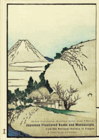 Japanese illustrated books and manuscripts from the National Gallery in Prague - a descriptive ...