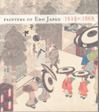 Painters of Edo Japan